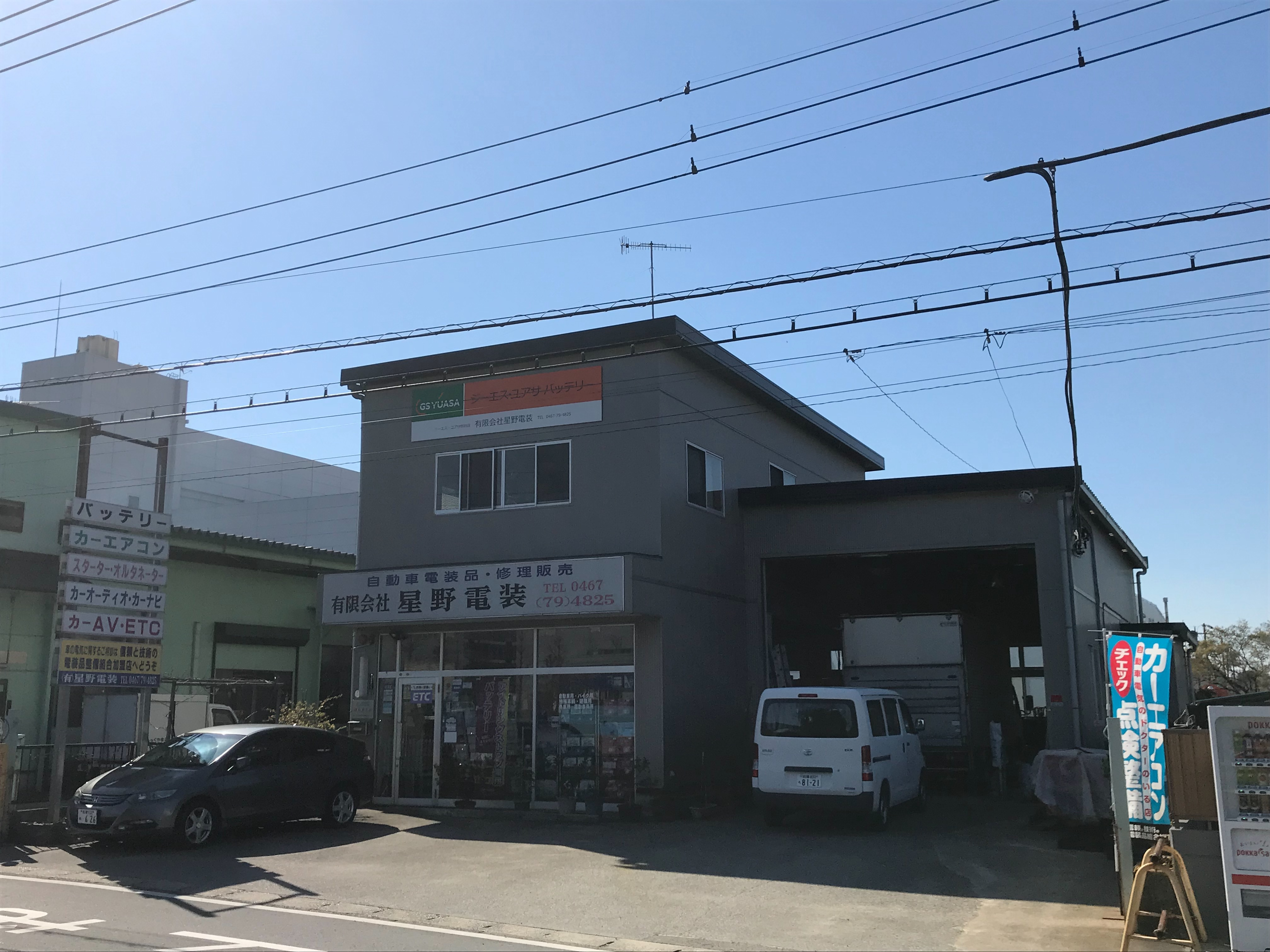 http://hoshinodenso.sakura.ne.jp/Dsc00369.jpg