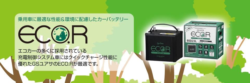 http://hoshinodenso.sakura.ne.jp/title2.jpg